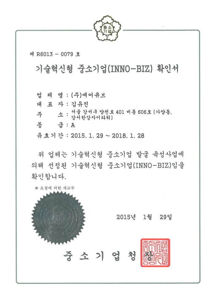 certification02