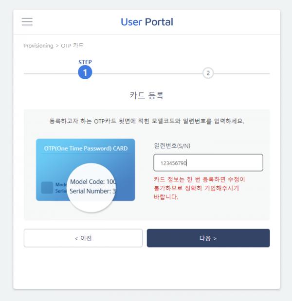 user-portal-03